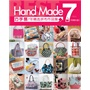 Handmade7